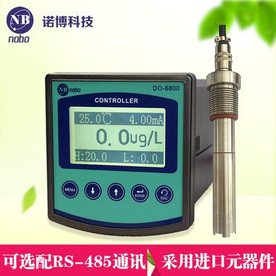 微克级在线溶氧仪DO-6800  智能工控  高精度溶解氧测定仪 监测器