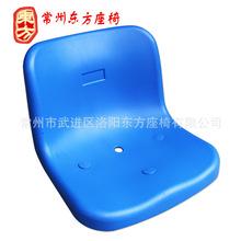 批發體育館看臺椅 臺階座椅  場館座椅 看臺座椅 中空座椅板