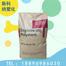 粉粒物料运输车FE4-45115