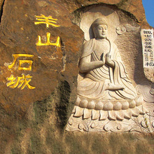 Carved Mountain Sculpture Cliff carving Buddha Statue Guanyin Sculpture Mountain Stone carving