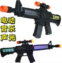 兒童玩具槍電動音樂閃光沖鋒槍聲光仿真cf阻擊槍新款熱賣地攤批發