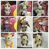 Wholesale pendant NIC Key buckle Doll lovely Plush Toys gift Key chain Key ring Bag Pendant