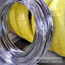 供應國標201不銹鋼焊絲 304不銹鋼光亮中硬線 Φ0.8MM不銹鋼線