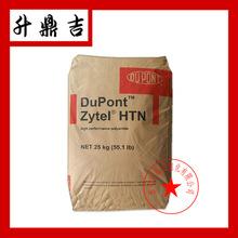 磺酸51CAF79-517963