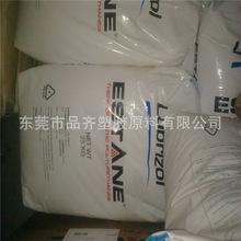 供应 耐黄变TPU原料 热塑性弹性耐磨塑料 路博润TPU原料 GP95AB
