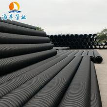 PE大口径排污水钢带缠绕管 hdpe钢带波纹管单壁钢带管Dn500厂家
