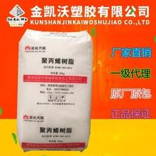 工程塑料B78A8F58-78858343