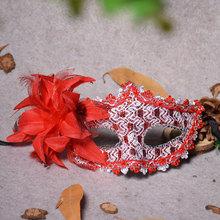 爆款威尼斯蕾丝水钻亮片百合花公主侧花万圣节舞会派对羽毛面具批