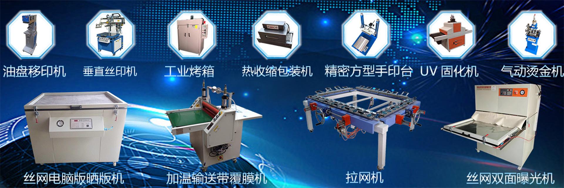 隧道烘干炉_远红外线隧道烘干炉五金塑料pcb流水线固化质量保证