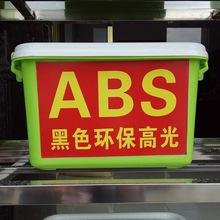 鍋刷AB3-311