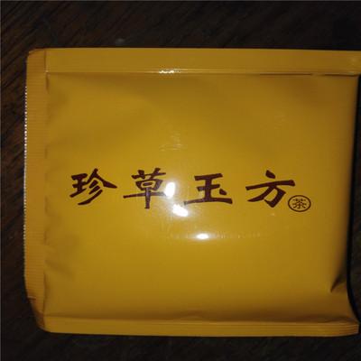熏蒸茶包 维沃明目网E茶批发 仙草仙方 珍草玉方厂家直销12年厂家