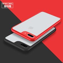 新款iPhoneX8透明手机壳 7plus护眼亚克力 苹果6s超薄防摔保护套