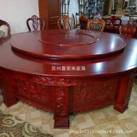 厂家批发酒店包厢实木橡木雕刻中式木转盘电动餐桌12-24人大圆桌