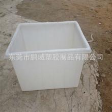 批发东莞 深圳300L翻边带轮塑料水箱 滚塑水产品塑?#21512;?养?#35802;? class=