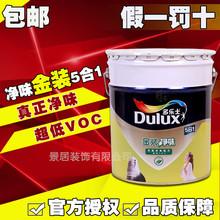 其他饲料添加剂D52EF74-527494191