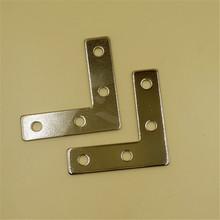 2020鋁型材L型加固連接板鋁合金固定板工業五金配件