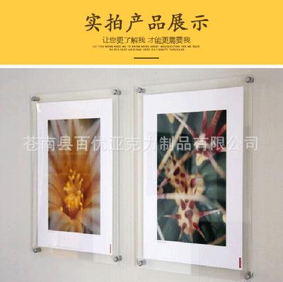 A3亚克力相框挂墙营业执照框高清透明双层夹画板广告牌宣传海报