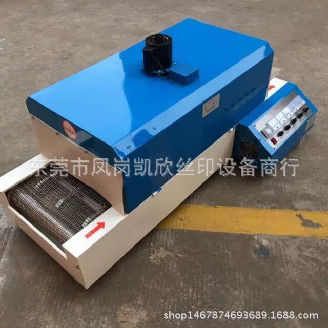 小型工業烤箱_东莞供应耐高温工業烤箱,流水式烤箱小型工业
