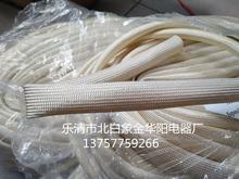 7mm高溫套管 玻璃纖維套管 護線管 400℃高溫絕緣管 定紋管
