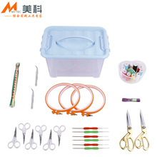 Hand sewing and tailoring tools teaching supplies kit for comprehensive practical classes in primary and secondary schools