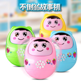 Infant puzzle early education machine baby multi-function music lighting tumbler story machine learning machine toy