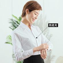 2019新款职业装OL白色衬衫女长袖大码工作服棉质女士V领衬衣批发