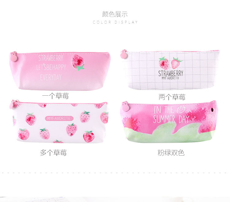 Simple creative strawberry leather pencil case NHHE156176