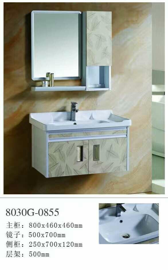 低价位香港箭|牌太空铝型材铝铝木生态浴室柜80/70/60/50浴室柜