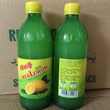 绿的梦鲜柠檬汁500ml*24瓶 比利时原装进口高浓度柠檬汁烘焙原料