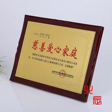 厂家定做 铜制奖牌 木托金属牌匾 不锈钢腐蚀牌 丝印喷砂牌