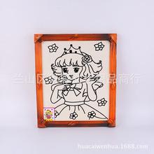 10寸木框畫 兒童DIY沙畫手工填色畫 動漫彩繪涂鴉畫 裝飾