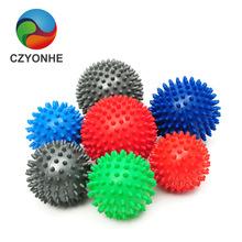 办公室按摩健身刺猬球 环保小硬刺按摩球 多色PVC触感训练球