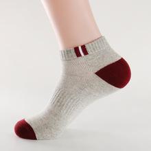 春夏新款全棉男袜吸汗透气船袜袜子男士运动袜厂家批发