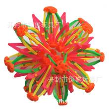 玩具开花伸缩球魔术球手抓球开花球 儿童塑料球手抓球伸缩球玩具