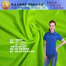 提供优质透气排汗面料服装箱包里布影院背景装饰低弹平布面料