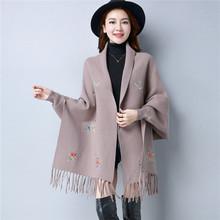 秋冬新款女裝針織開衫歐韓版刺繡流蘇連袖毛衣女披肩斗篷圍巾外套