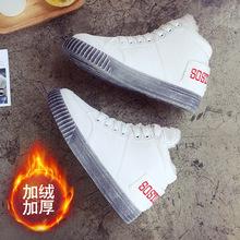 2017冬新款韩版加绒小白鞋高帮马丁靴女保暖短靴雪地街拍棉鞋2-6