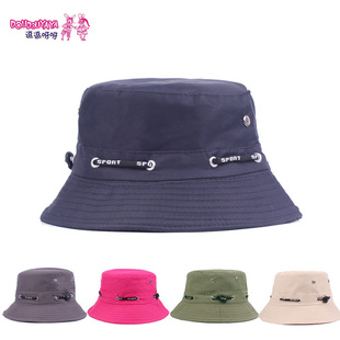 Basin hats men and women fisherman hats outdoor travel sunshade hats middle-aged and elderly hats spring and summer fishing hats