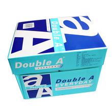 达伯埃/double a进口复印纸双A打印A4办公用70克80g江浙沪皖包邮