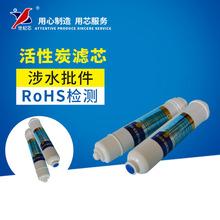 净水器通用后置颗粒活性炭滤芯大T33 韩式T33滤芯椰壳炭滤料