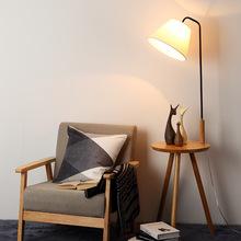 跨境北欧木艺落地灯 现代简约创意客厅led灯书房茶几铁艺落地台灯