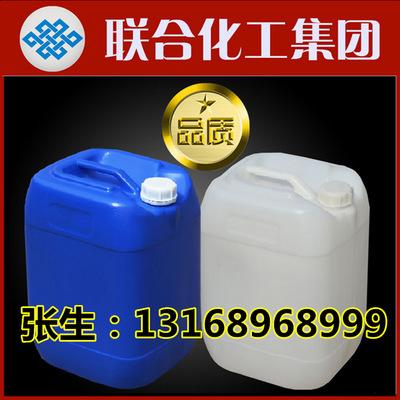 718洗网水 移印/丝印网板清洗剂 油墨清洗剂 25L装【热销】