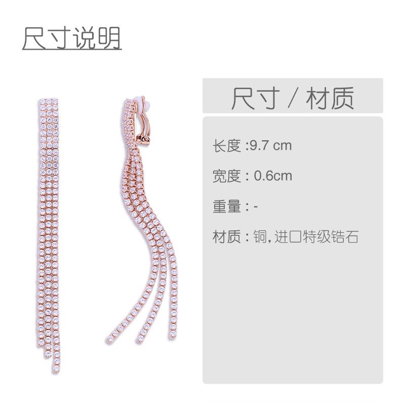 Copper Fashion Tassel earring  (Rose alloy)  Fine Jewelry NHAS0630-Rose-alloy