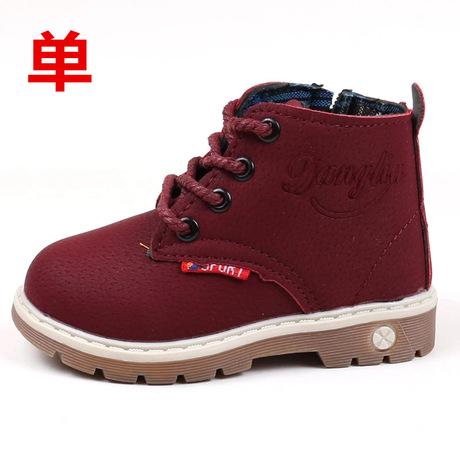 Giày nam mùa đông 2018 cho bé gái và giày tuyết trẻ em thời trang Martin ủng Hàn Quốc cho bé Giày cao cổ