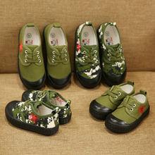 Giày trẻ em Xiaomei và Xiaobao 2017 mùa xuân quân đội trẻ em màu xanh lá cây giày ngụy trang một đôi giày trẻ em một thế hệ Giày em bé