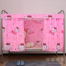 大学生清新床帘 寝室上铺下铺女生宿舍透气遮光布床帘蚊帐