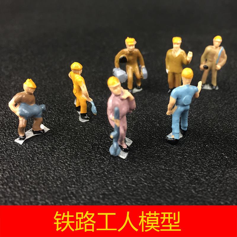 DIY手工 建筑沙盤 模型制作材料 火車模型 人物 小人  鐵路工人