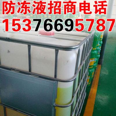 厂家直供 地暖防冻液 工业设备防冻液冷却液 建筑循环水防冻液