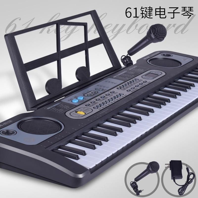 亚马逊热卖儿童电子琴 带麦克风钢琴 多功能61键电钢琴乐器玩具