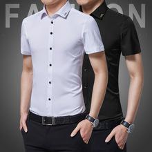 短袖衬衫男新款休闲修身男士薄款短袖衬衫免烫抗皱纯色男衬衣批发